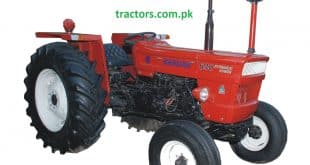 Fiat NH 640 Tractor