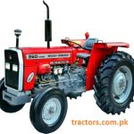 Millat MF 260 Tractor Price 2018 | Massey Ferguson Specifications