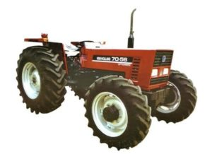 New Holland 70-56 4WD Tractor 85HP Specification Price 2018